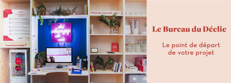 page d 39 accueil my little paris. Black Bedroom Furniture Sets. Home Design Ideas